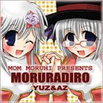 もるらじろ∥MOMもるひ企画・ROネットラジオ